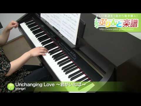 Unchanging Love 〜君がいれば〜 jyongri