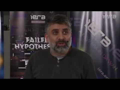 Quran and Evolutionary Biology! Dr Farid Khan