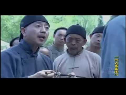 商人必看!古代大商人精辟讲解秤的学问!中国文化真是博大精深啊