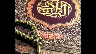 Fajr.تهفسری قورئان به کوردی سورهتی