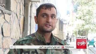 LEMAR News 15 August 2017 / د لمر خبرونه ۱۳۹۶ د زمری ۲۴