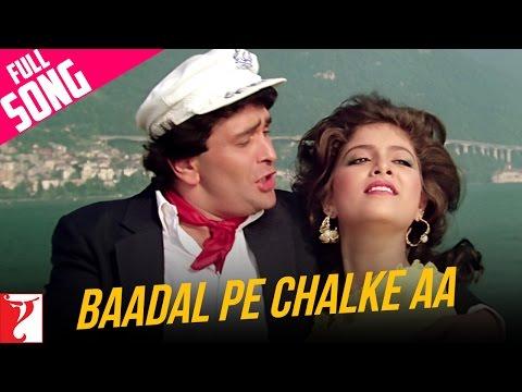 Baadal Pe Chalke Aa - Full Song | Vijay | Anil | Rishi | Hema | Lata Mangeshkar | Suresh Wadkar