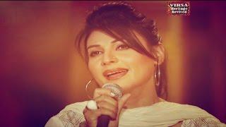 Fariha Pervez - Ho Tamanna Aur Kya