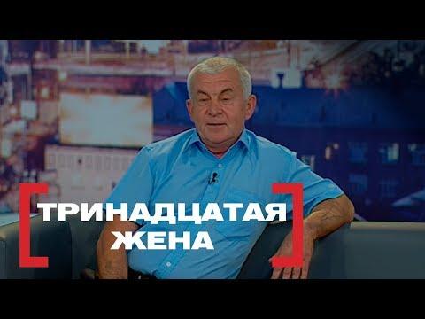 знакомства кировоградская обл