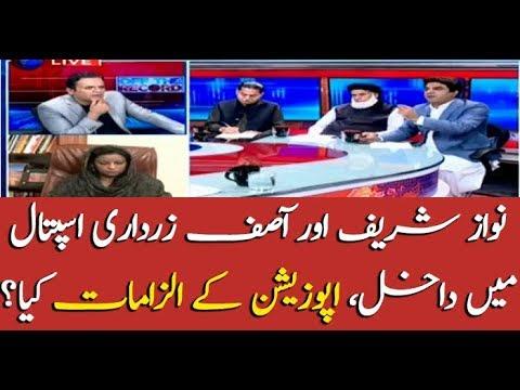 Nawaz, Zardari hospitalized,