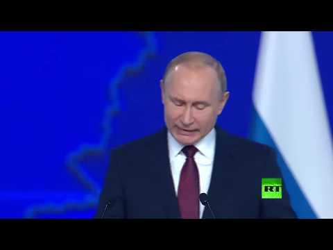 مباشر.. رسالة بوتين السنوية في الجمعية الفدرالية  - نشر قبل 7 دقيقة