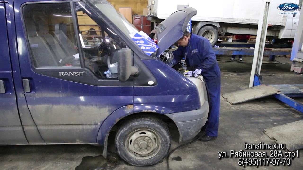 Форд Транзит Сервис. Работа топливной системы. Диагногстика и ремонт топливных форсунок.
