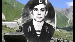 Подвиг русского солдата - Шаталович Сергей Леонидович (МБОУ СОШ № 13 г. Нижний Тагил)