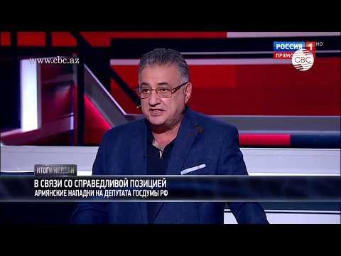 Армянин призывает к