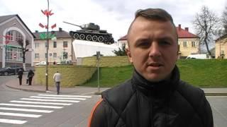 ФК Слоним Поздравление с Днём Победы