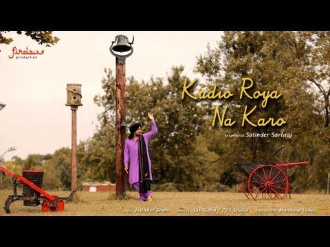 Kudio | Satinder Sartaaj | Full Official Music Video