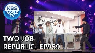 Two Job Republic I 투잡 공화국 [Gag Concert / 2018.08.04]