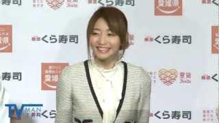 タレントの眞鍋かをりさん(31)が5日、出身地・愛媛県の名産・ブリの新...