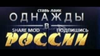 однажды в россии последний звонок