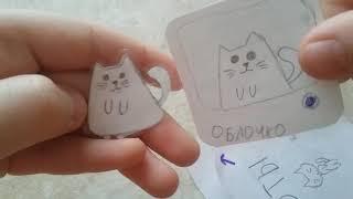 Коты эмоции! Бумажные сюрпризы