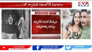 New Twists  are emerging in the Tejaswini case | CVR News