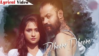 Dheere Dheere  -  Lyrical Video - Odia Music - Humane Sagar | Ashwin Ankita