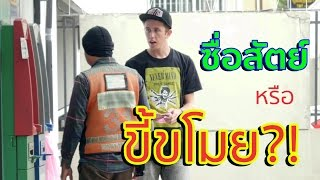 Thai Social Experiment! Leaving money at the ATM