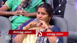 Neeya Naana Promo-Vijay tv Show