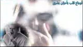 """"""" موال حزين """" حاتم العراقي 💔"""