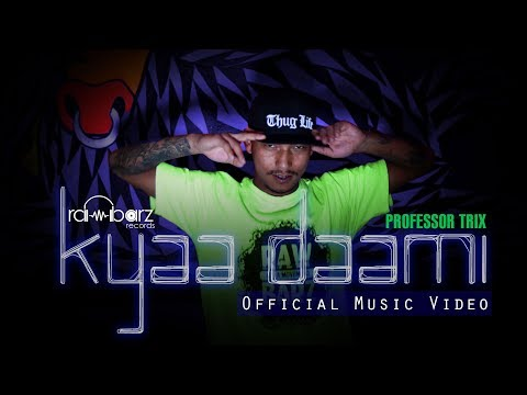 Professor Trix - Kyaa Daami (Official Music Video) | New Nepali HipHop Song