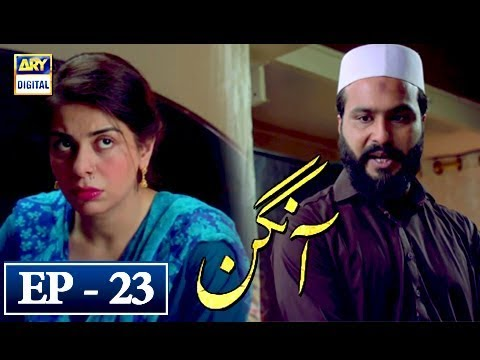 Aangan Episode 23 - 11th April  2018- ARY Digital Drama