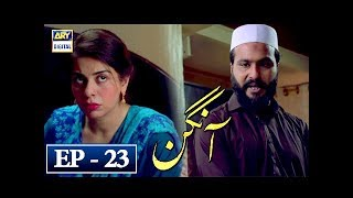 Aangan Episode 23 - 11th April 2018 - ARY Digital Drama