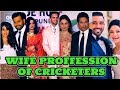 15 Indian Cricketers Wife Profession Before Their Marriage