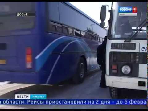 Рейсы автобусов из Иркутска в Братск, Тайшет и Усть-Кут отменили из за морозов