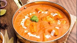Shahi Paneer Recipe | Easy and Quick Shahi Paneer | Restaurant Style Shahi Paneer Recipe |