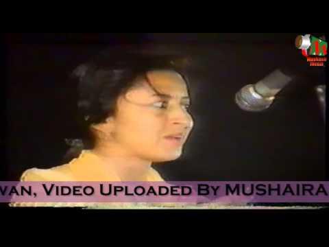 Tajwar Sultana, Mushaira-E-Shayrat, 1991, Convener SAMEER FAIZI