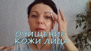 Очищение кожи лица и лёгкое снятие стойкого макияжа(, 2016-02-19T04:40:29.000Z)