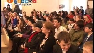 Поэтический фестиваль прошел в центральной городской библиотеке имени Расула Гамзатова.
