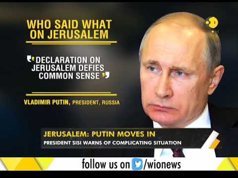 WION Gravitas : Outrage over Jerusalem deal, tensions flare in the west bank