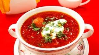 Борщ видео рецепт(На странице http://za100le.ru/soup/ukrainian-borsch.html Вас ждут подробные фото и пропорции этого рецепта., 2012-10-02T13:00:29.000Z)