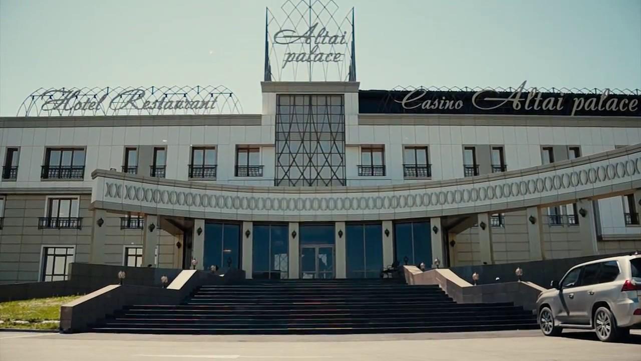 казино altai palace selftrips hotel