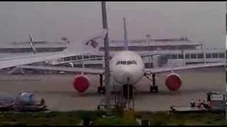 Qatar Airways Arrivals To Dhaka, Majharul Islam Qatar MP4-11 March 2013