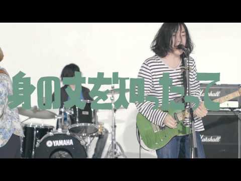 【MV】ハスキーガール / コンテンポラリーな生活