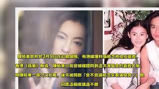 分手18年!張栢芝爆「世紀復合」舊愛陳曉東  - Sky News  - Sudo News