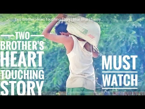 Two Brother Heart Touching Story | Bhai Bhai | Sunny Creation