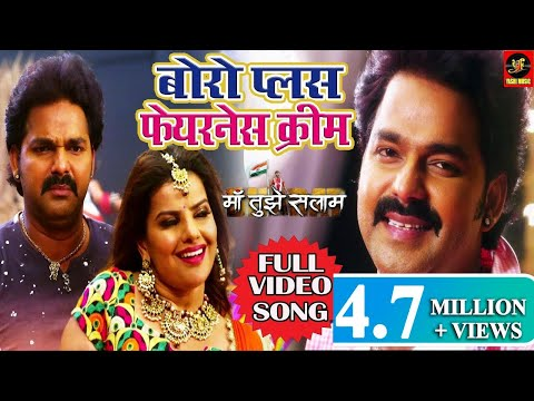 Maa Tujhe Salaam   Boro Plus Fairness Cream   Pawan Singh   Full Video   Bhojpuri Songs 2018