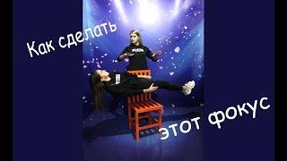 """VLOG Настя и Катя показывают фокус. Игра """"Коварный лис"""""""