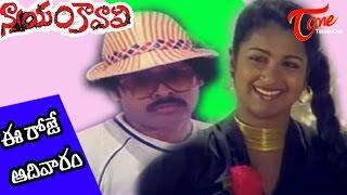 Nyayam Kavali Songs - Eroje Aadivaram - Chiranjeevi - Radhika