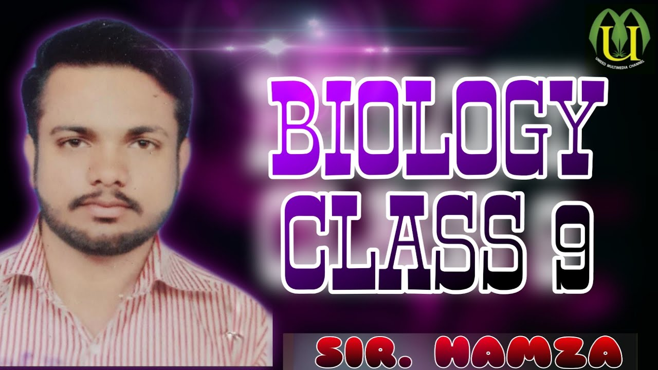 #biology CLASS9 #lecture 55