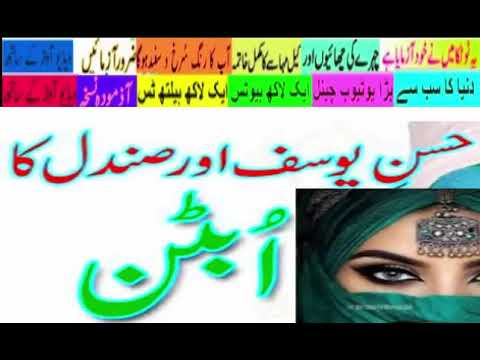 beauty-tips-in-urdu,-rang-gora-karne-ka-tarika-,rang-gora-karne-wali-cream-,-skin-whitening-,#46