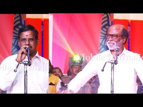 Kalaippuli S  Thanu & Rajinikanth Speech | சென்னையில் எம்.ஜி.ஆர் சிலை திறப்பு விழா | Full Speech