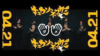 Client: Creativeman Productions(jp) Editing, VFX: RONN CHEN (HereTh...