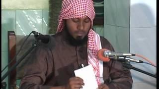 Sheikh KISHKI - {2/4} MWEZI WA RAMADHANI