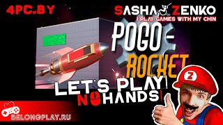 Pogo Rocket Gameplay (Chin & Mouse Only)