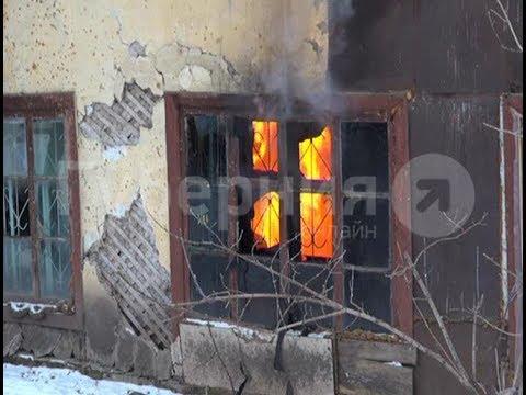 Ветхий дом загорелся в центре Хабаровска. Mestoprotv